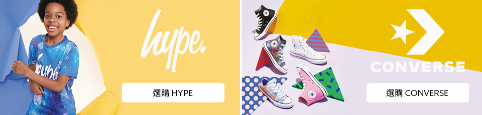 Converse-Hype-HPBanners_Taiwan_960x230