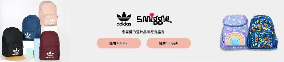BTS_Smiggle_Adidas_Banner_tw