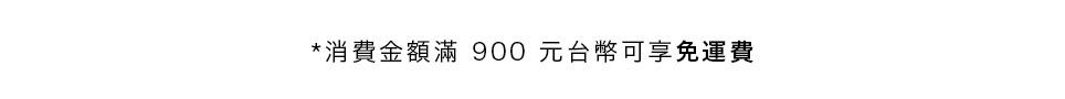Taiwan_TW